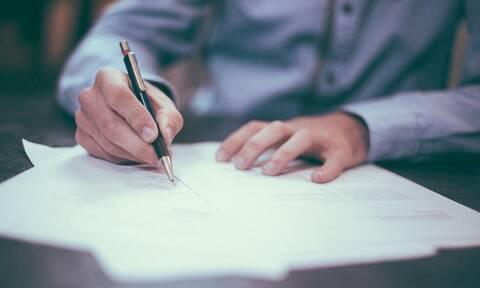 ΑΣΕΠ: Στα «σκαριά» τρεις νέες προκηρύξεις για μόνιμες θέσεις - Δείτε ειδικότητες και υπηρεσίες