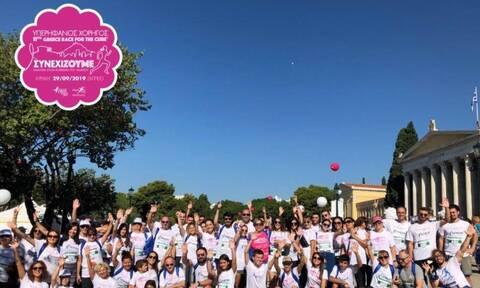 Εργαζόμενοι και εθελοντές της GENESIS Pharma συμμετείχαν στο Greece Race for the Cure®