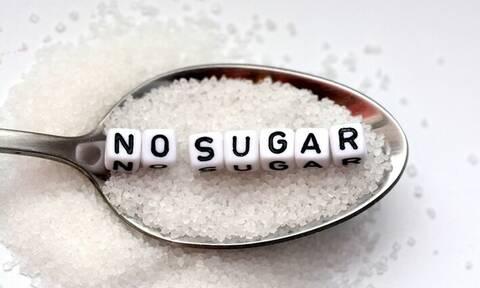 Υπάρχει λόγος: Κόψε τη ζάχαρη όσο είναι καιρός