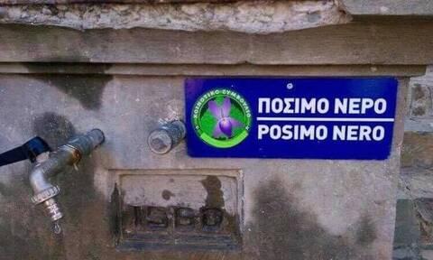 Έλληνες προσπαθούν να μεταφράσουν αγγλικά αλλά τα κάνουν μαντάρα (pics+vids)