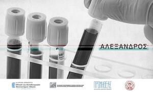 Ηπατίτιδα C: Για πρώτη φορά στη Θεσσαλονίκη ολιστικό πρόγραμμα εξάλειψης της νόσου