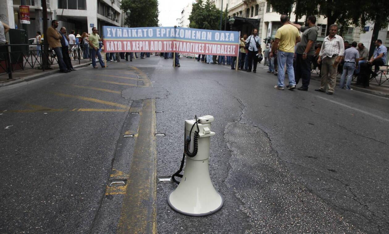 Απεργία (2/10): «Παραλύει» η χώρα – Ποιοι κατεβάζουν ρολά – Πώς θα κινηθούν τα Μέσα Μεταφοράς