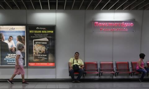 Απεργία 2 Οκτωβρίου: Πώς θα λειτουργήσουν Μετρό, Ηλεκτρικός, Τραμ και λεωφορεία