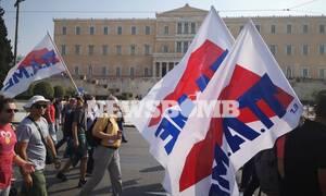 Απεργία σήμερα LIVE: Σε εξέλιξη οι κινητοποιήσεις στο κέντρο της Αθήνας (pics&vids)