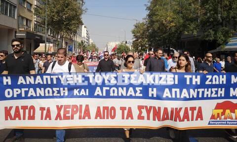 Απεργία: Ολοκληρώθηκαν οι πορείες στο κέντρο της Αθήνας - Πλήθος κόσμου στη συγκέντρωση του ΠΑΜΕ