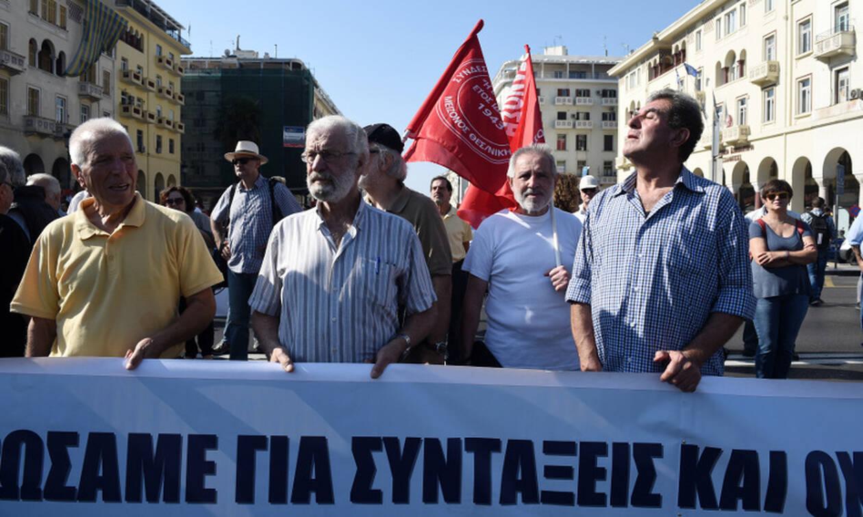 Θεσσαλονίκη: Ολοκληρώθηκε η πορεία του ΠΑΜΕ