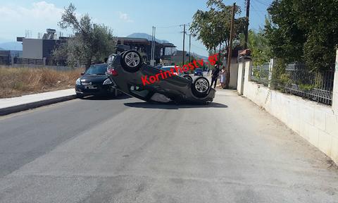 Κόρινθος: Τούμπαρε ΙΧ με δύο επιβαίνοντες στη μέση του δρόμου