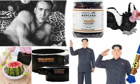 Τα 8 πιο ΚΟΥΛΑ πράγματα που μπορείς να αγοράσεις στο Ίντερνετ!