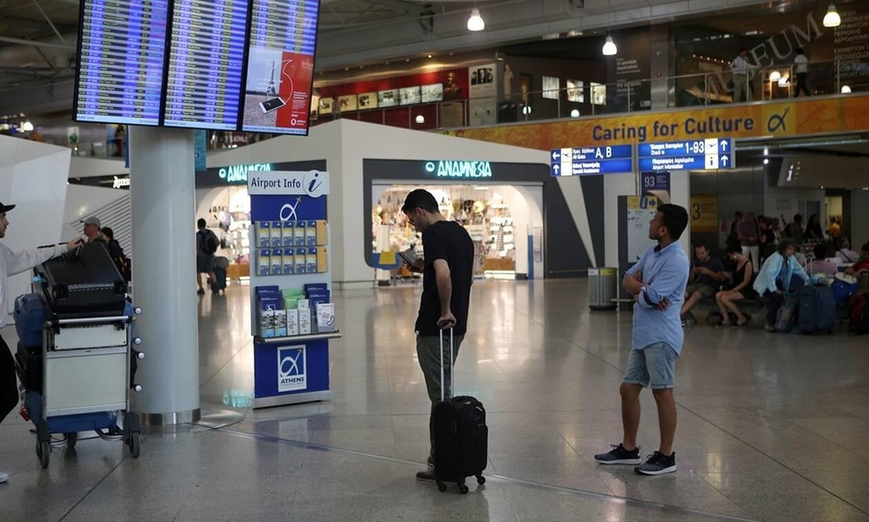 Συναγερμός στο «Ελ. Βενιζέλος»: Αναγκαστική προσγείωση αεροσκάφους
