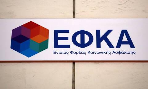 Συντάξεις - efka.gov.gr: Έτσι θα δείτε το εκκαθαριστικό σας
