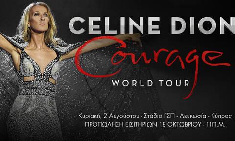 Селин Дион приезжает на Кипр на гастроли