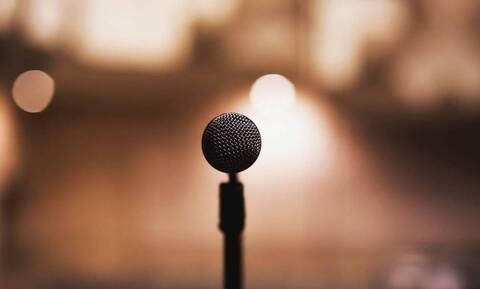 Θλίψη: Πέθανε γνωστή τραγουδίστρια  (pics)
