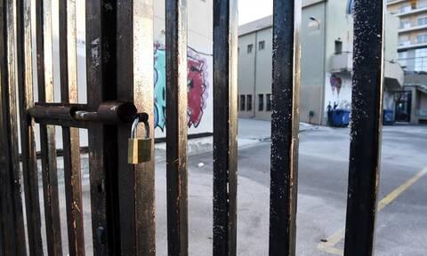 Θεσσαλονίκη: «Λουκέτο» σε σχολείο λόγω ψώρας