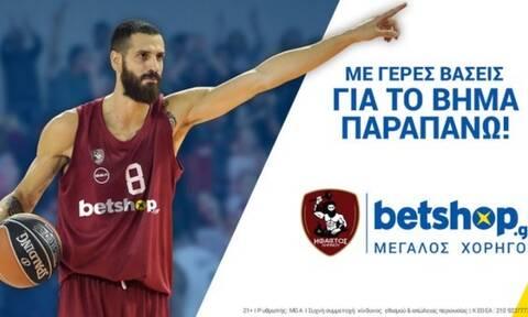 Η betshop.gr είναι ο Μεγάλος Χορηγός της ΚΑΕ Ήφαιστος Λήμνου για τη σεζόν 2019-20!
