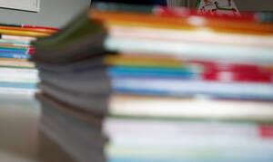 Δωρεάν βιβλία από τους εκδότες - Ποιοι είναι δικαιούχοι