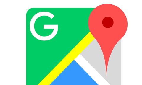 Σάλος με αυτό που κατέγραψε το Google Maps στο δάσος (pics)