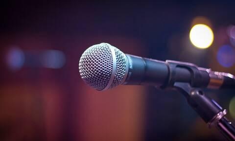 Δύσκολες ώρες για πασίγνωστη τραγουδίστρια - Το σοβαρό πρόβλημα υγείας