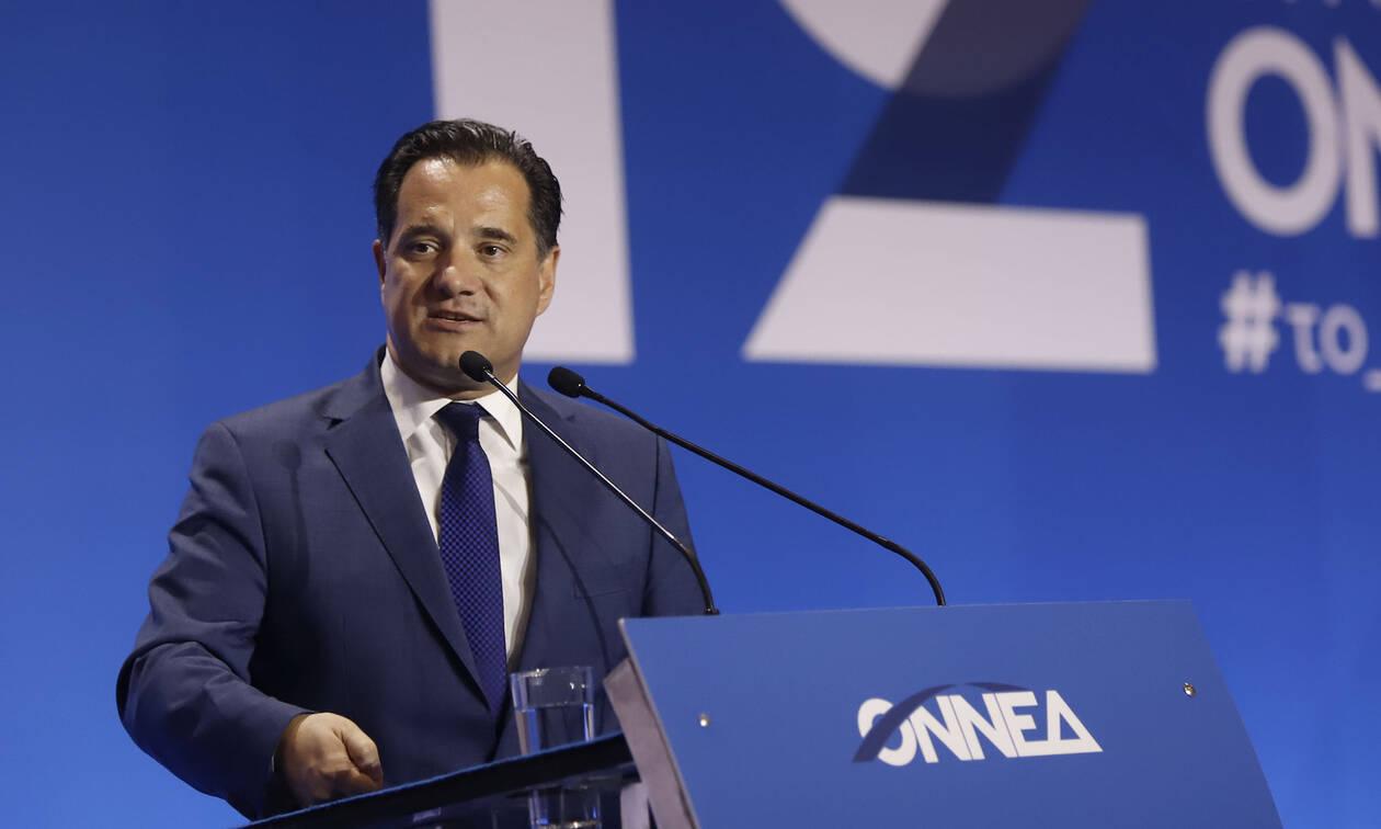Άδωνις Γεωργίαδης στο 12ο Συνέδριο της ΟΝΝΕΔ: Η Ελλάδα θα είναι πρωταγωνίστρια στην Ευρώπη