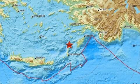 Σεισμός ΤΩΡΑ μεταξύ Καρπάθου και Ρόδου (pics)