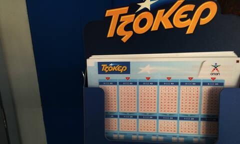 Τζόκερ: Αυτός είναι ο τυχερός που κέρδισε 895.000 ευρώ