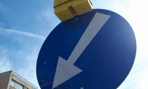 Προσοχή! Αποκλεισμός λωρίδων κυκλοφορίας στην Ε.Ο. Θεσσαλονίκης - Πολυγύρου