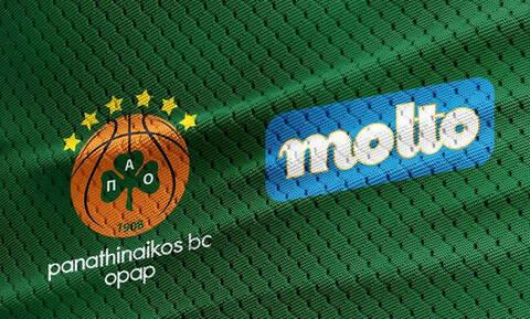 Παναθηναϊκός ΟΠΑΠ: Συνεχίζεται η συνεργασία με το Molto!