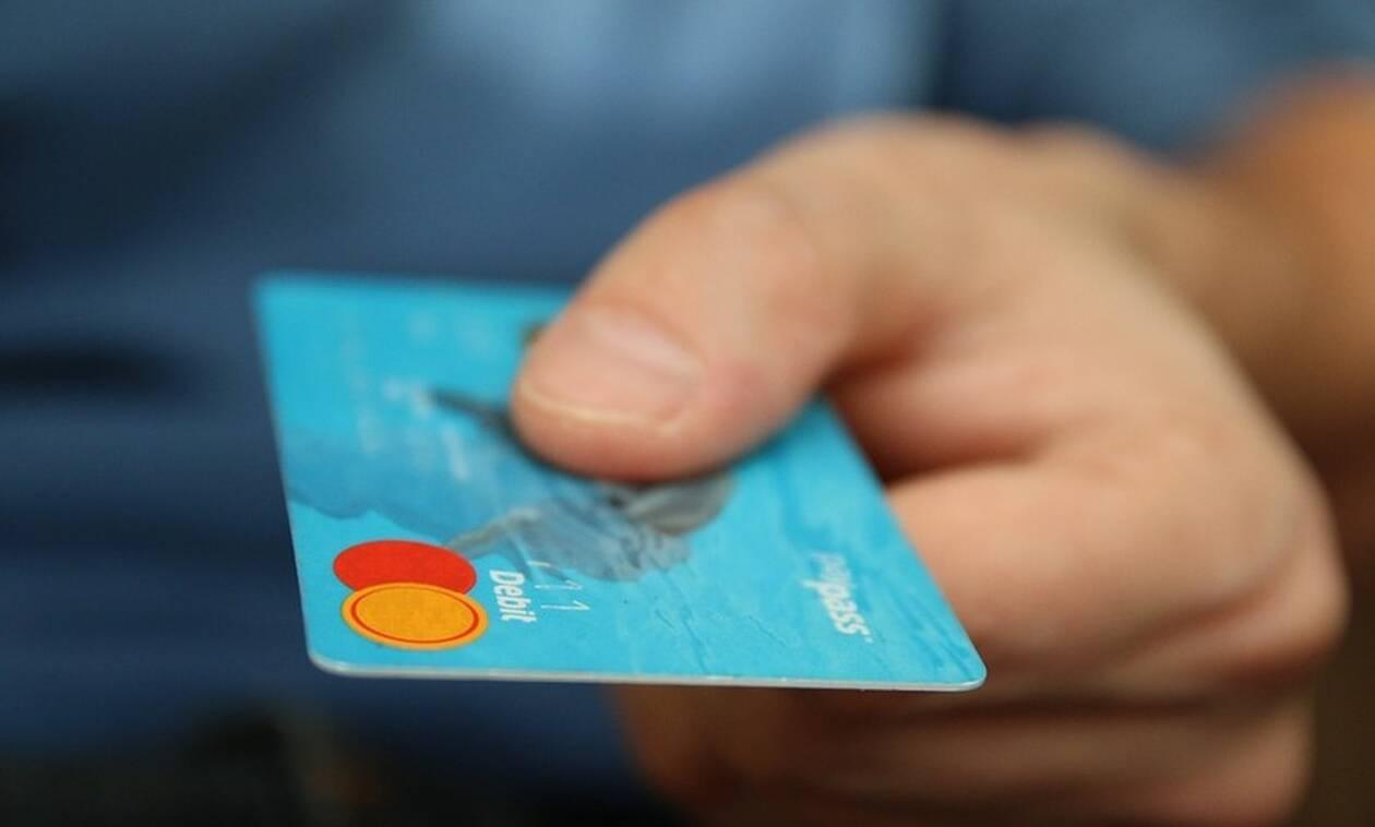 Αλλαγές στις ηλεκτρονικές πληρωμές - Δείτε τι προβλέπει ο νέος προυπολογισμός
