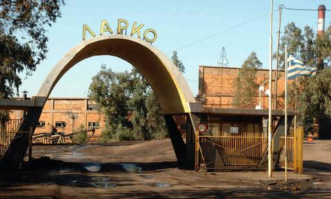 Λαμία: Αθώοι οι 11 κατηγορούμενοι για εργατικό δυστύχημα στη ΛΑΡΚΟ το 2014