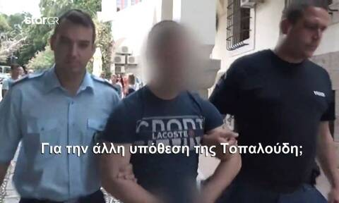 Ο Αλβανός κατηγορούμενος για τη δολοφονία της Τοπαλούδη: Είμαι αθώος