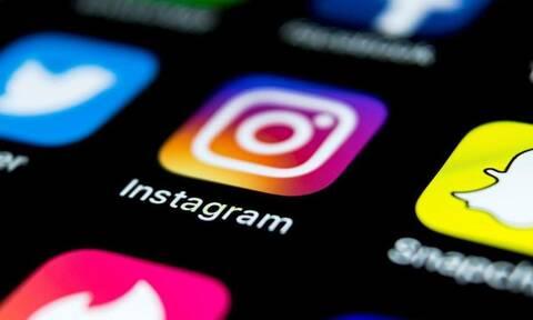 Προσοχή! Χρησιμοποιείς Instagram; Έρχεται τεράστια αλλαγή - Δείτε τι καταργείται