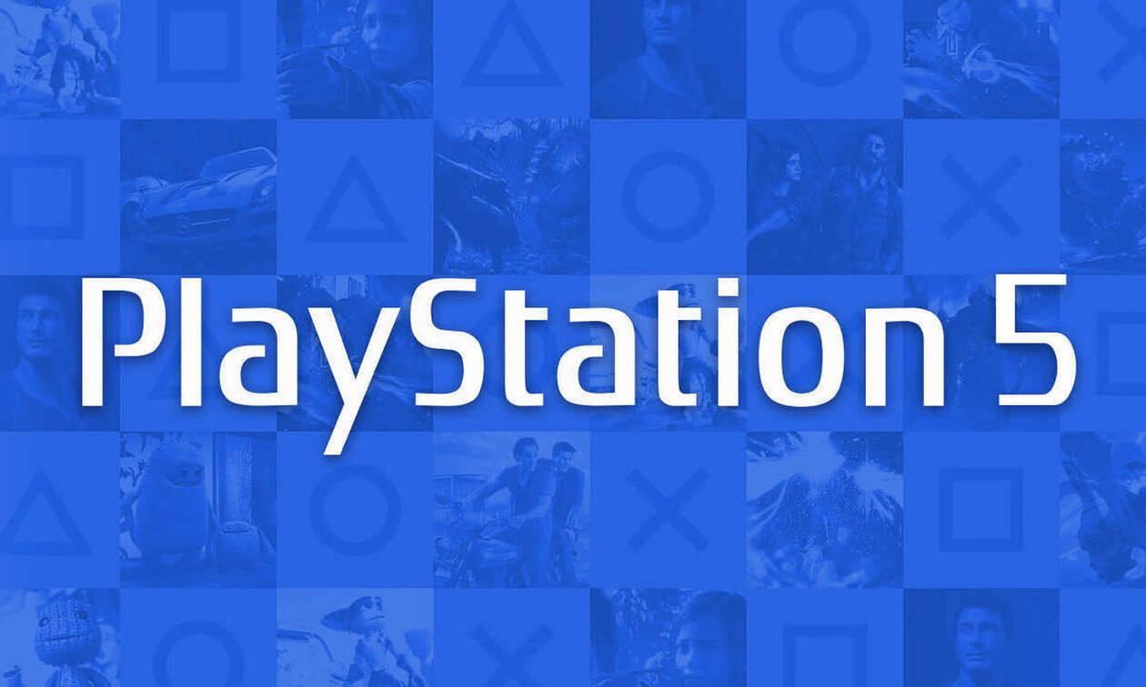 Έκπληξη! Αυτό είναι το νέο PlayStation! Τότε κυκλοφορεί (pics+vid)