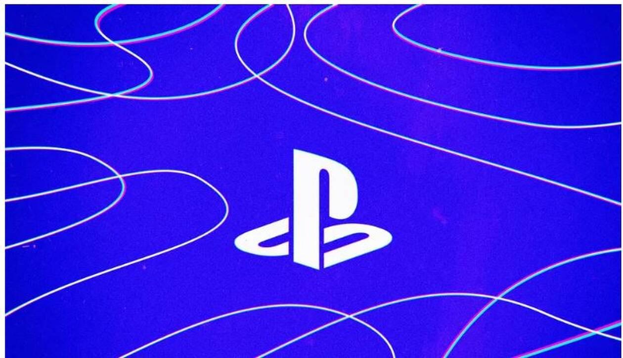 PlayStationLogo.jpg