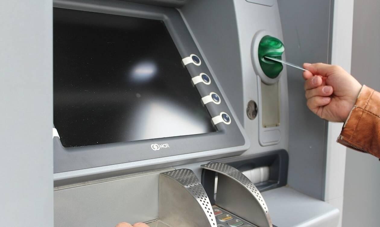 Τράπεζες: Έρχονται νέες χρεώσεις – Πόσο θα κοστίζει η αλλαγή… κωδικού