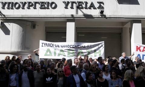 ΚΕΘΕΑ: Συγκέντρωση διαμαρτυρίας για να ανακληθεί η Πράξη Νομοθετικού Περιεχομένου