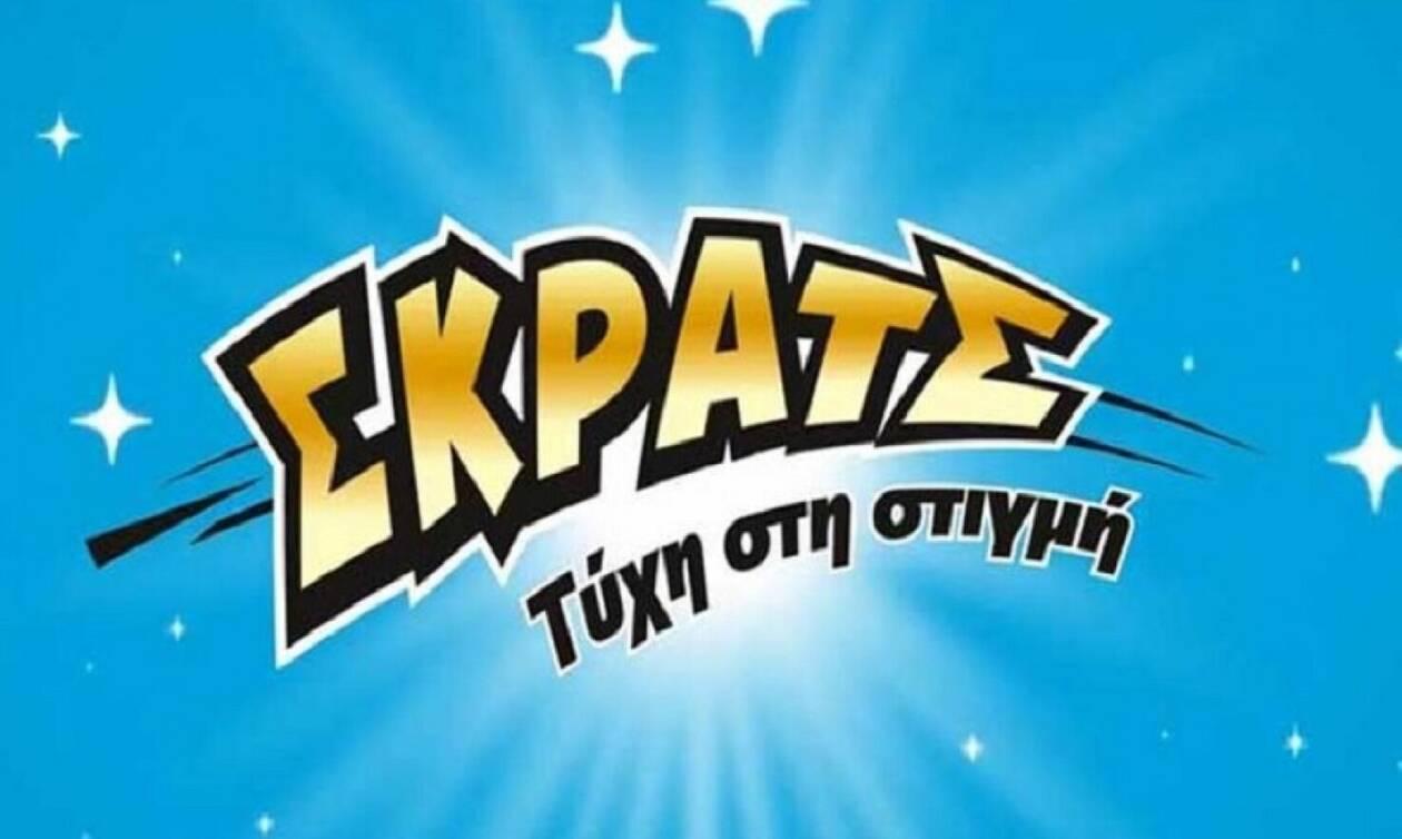 Αυτό που συνέβη στη Θεσσαλονίκη με το ΣΚΡΑΤΣ δεν έχει προηγούμενο! Δεν φαντάζεστε πόσα κέρδισε...
