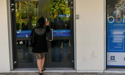 Kόκκινα δάνεια: Εγκρίθηκε το σχέδιο «Ηρακλής» από την Κομισιόν