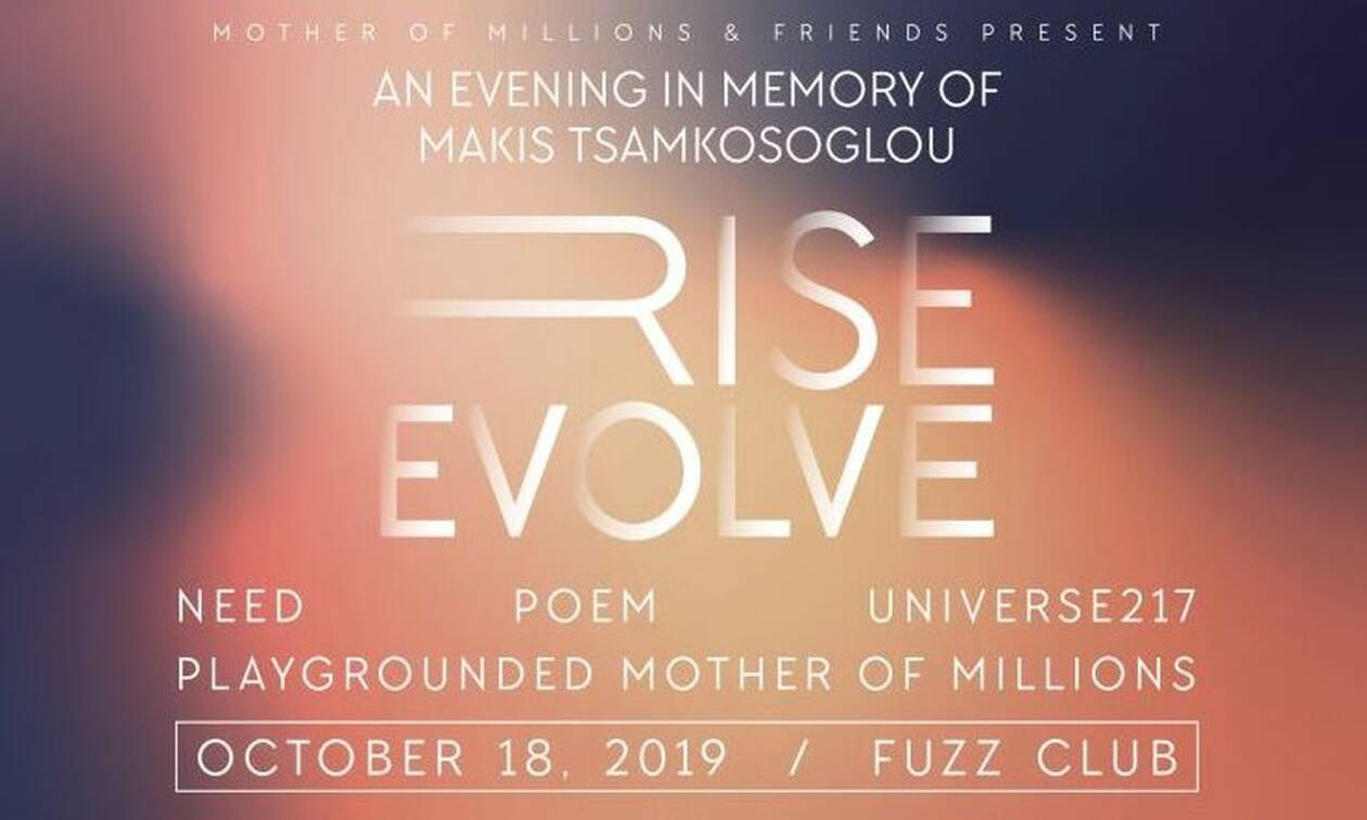 RISE EVOLVE: Συναυλία προς τιμήν του Μάκη Τσαμκόσογλου