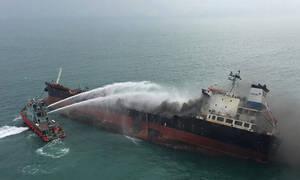 Ισχυρή έκρηξη σε ιρανικό τάνκερ ανοιχτά της Σαουδικής Αραβίας