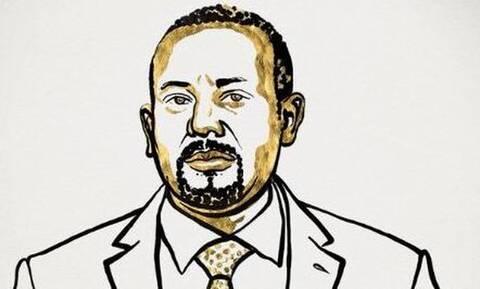 Νόμπελ Ειρήνης 2019: Στον πρωθυπουργό της Αιθιοπίας Άμπι Άχμεντ το βραβείο