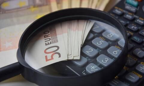 Συντάξεις Νοεμβρίου: Οι ημερομηνίες πληρωμής για όλα τα Ταμεία