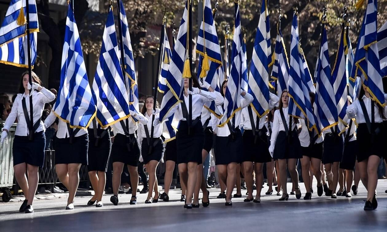 28η Οκτωβρίου: Οριστικό! Αυτοί θα κρατούν τη σημαία στην παρέλαση