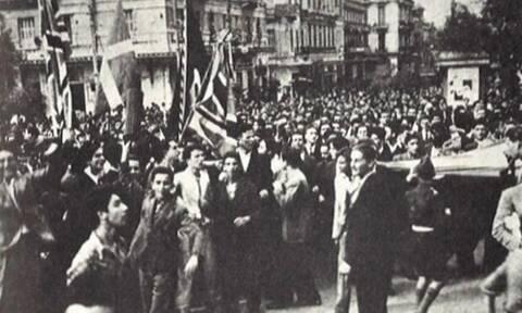 H Aθήνα γιορτάζει: 75 χρόνια από την απελευθέρωση από τους Γερμανούς