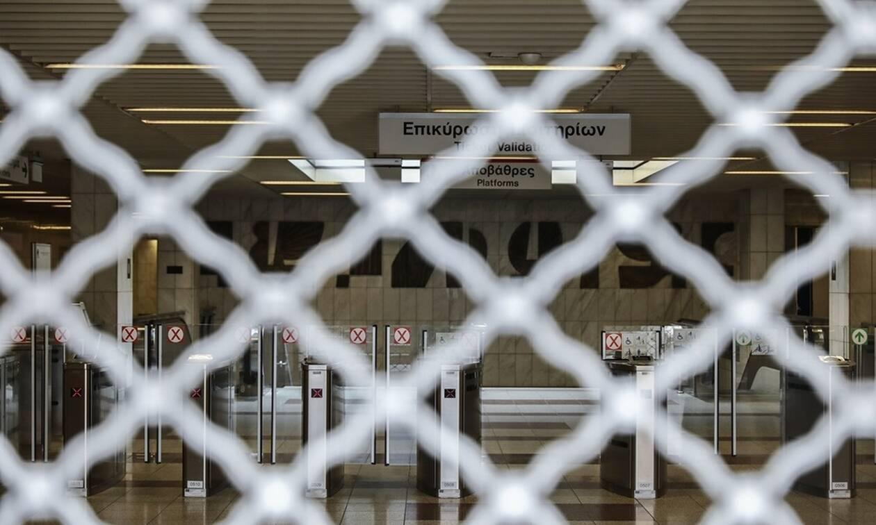 Απεργία ΜΜΜ: Ποιες ώρες τραβούν χειρόφρενο Μετρό, Ηλεκτρικός, Τραμ την Πέμπτη (17/10)