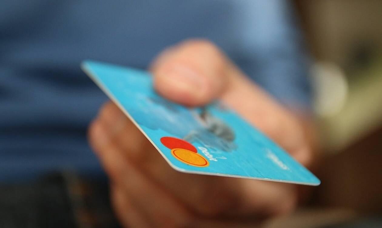 Ποιες δαπάνες κατοχυρώνουν αφορολόγητο - Ποιες εξαιρούνται