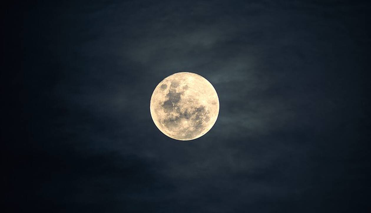 moon-2913221_640.jpg