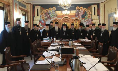 Η Εκκλησία της Ελλάδος αναγνώρισε την Αυτοκέφαλη Εκκλησία της Ουκρανίας