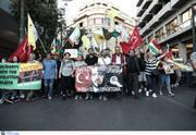 Πορεία Κούρδων σε Αθήνα και Θεσσαλονίκη για την εισβολή στη Συρία - Έκαψαν τουρκική σημαία
