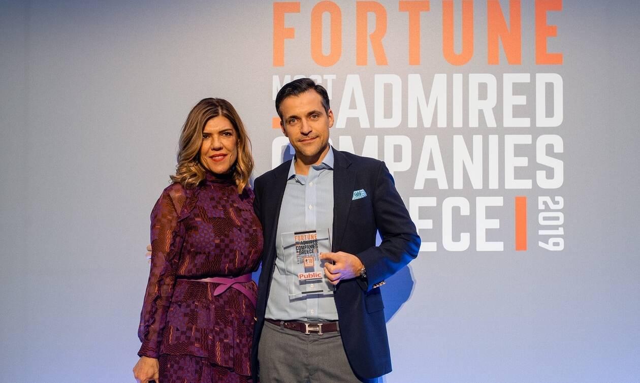 """Το Public στη λίστα του """"Fortune Greece Most Admired Companies 2019"""""""