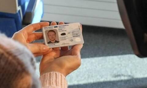 Новые греческие идентификационные карты будут изготовлены по документам эстонского образца
