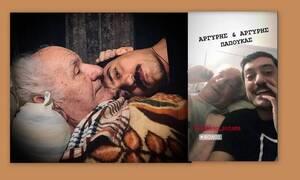 Κόκκινο ποτάμι: Αργύρης Πανταζάρας: Το συγκινητικό βίντεο με τον παππού του